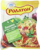 Локшина Роллтон яєчна швидкого приготування з куркою по-домашньому (4820179251791)