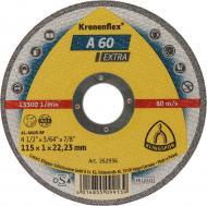 Круг відрізний по металу Klingspor A60 Extra  115x1,0x22,2 мм