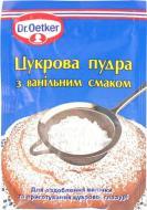 Цукрова пудра з ванільним смаком 80 г Dr. Oetker (5941132007060)