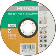 Круг відрізний по металу Hitachi  125x1,5x22,2 мм 752506