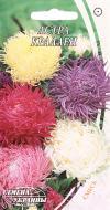 ᐉ Насіння квітів та цибулини Семена Украины в Ужгороді купити ... cdde5d23048a9