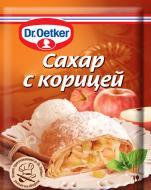 Цукор із корицею 8 г Dr. Oetker (5941132020212)
