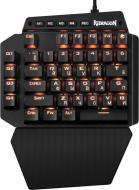 Клавіатура ігрова Redragon Ida RGB USB Black OUTEMU (77437) black