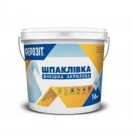 Шпаклевка Ферозит 1 16 кг