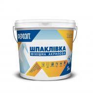 Шпаклівка Ферозіт 1 5 кг