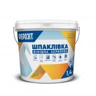 Шпаклівка Ферозіт 1 1,4 кг