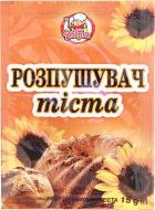 Розпушувач для тіста 15 г Добрик (4820076011092)