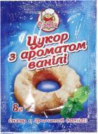 Цукор з ароматом ванілі 8 г Добрик (4820076010477)