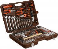 Набір ручного інструменту OMBRA   131 пр ОМТ131S