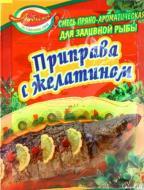 Суміш пряноароматична з желатином для заливної риби 20 г Любисток (4820076011207)