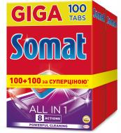 Таблетки для ПММ Somat Все в 1 100 + 100 шт.