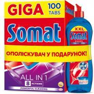 Таблетки для ПММ Somat Все в 1 + ополіскувач 100 шт. 0,75л