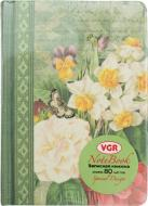 Книга для нотаток 115х155 мм 80 арк. NB-2001-3 VGR