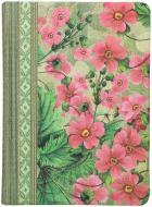 Книга для нотаток 115х155 мм 80 арк. NB-2009-3 VGR