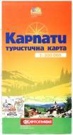 «Туристична карта. Карпати 1:300 000» 978-617-670-645-8