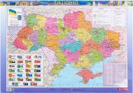 «Карта політико-адміністративна. Україна 1:2 500 000 (ламінована)» 978-617-670-671-7