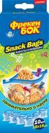 Пакети Фрекен Бок Snack Bag 10 шт.