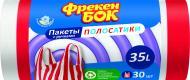 Мішки для сміття з ручками Фрекен Бок стандартні 35 л 30 шт. (4823071640304)