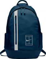 Рюкзак Nike NKCRT ADVATAGE BKPK BA5450-432 темно-синій
