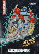 Щоденник шкільний Transformers тверда обкладинка TF21-262-2 KITE