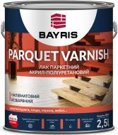 Лак паркетний Parquet Varnish Bayris напівмат безбарвний 2,5 л