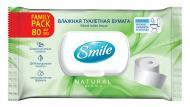 Туалетний папір вологий Smile Family Pack одношаровий 80 шт.