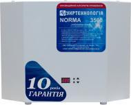 Стабілізатор напруги Укртехнологія Norma 3500