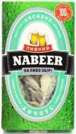 Анчоуси Nabeer пивний солоно-сушені 100 г