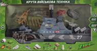 Човен ZIPP Toys Z military team Війсковий корабель 532.00.59