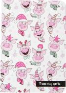 Блокнот Tracery note pigs A6 40 арк. Profiplan