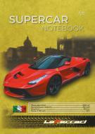 Блокнот Supercar series red A5 40 арк. Profiplan
