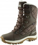 Ботинки McKinley Nicole AQX 252543-118 р.39 коричневый