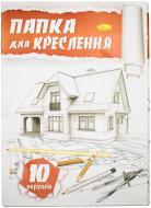 Папка для креслення ПК-160-10 А4 10 аркушів Апельсин