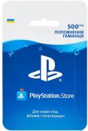 Карта Sony PlayStation Store для поповнення електронного гаманця на 500 грн (9781516)
