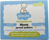 Мило органічне Cocos дитяче з олією персикових кісточок 100 г