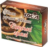 Мило органічне Cocos Сакські грязі 100 г 1 шт./уп.
