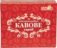 Мило органічне Cocos Кавовий скраб 100 г 1 шт./уп.
