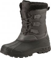 Ботинки McKinley William 269989-900050 р. EUR 35/36 серый