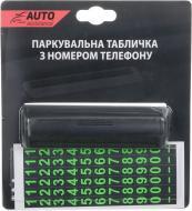 Табличка информационная парковочная с номером телефона AutoAssistance PN-01