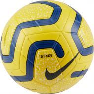 Футбольний м'яч Nike STRIKE р. 5 SC3552-710