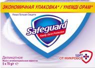 Мыло Safeguard Деликатное 350 г 5 шт./уп.