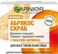 Скраб Garnier Naturals Основний догляд Очищення 50 мл