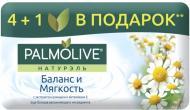 Мило Palmolive Натурель Ромашка і Вітамін Е 350 г 5 шт./уп.