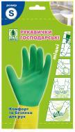 Рукавички латексні Green Belt міцні р.S 1 пар/уп. зелені