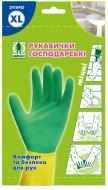 Рукавички латексні Green Belt міцні р.XL 1 пар/уп. зелені