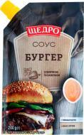 Соус майонезний ТМ ЩЕДРО Бургер 200 г 4823097407547