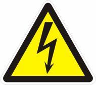 Табличка Обережно! Електрична напруга 160 мм
