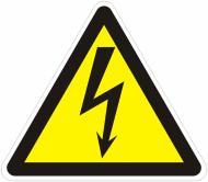 Табличка Обережно! Електрична напруга 360 мм