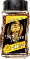Кава розчинна Чорна Карта Gold 95 г (8718868866172)