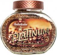 Кава розчинна Ambassador Platinum 95 г (8718868866851)